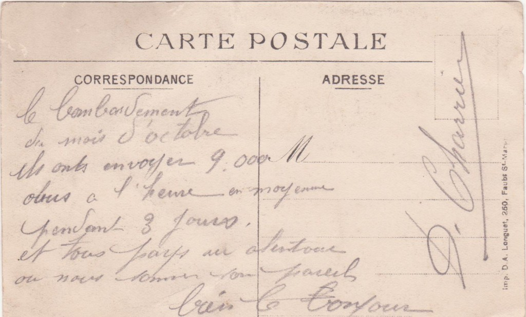 Désiré Charrier, Grande Guerre, bataille de Champagne