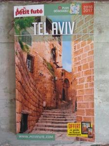 Joanna Dunis Tel Aviv